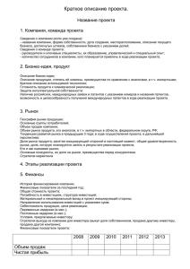 Краткое содержание Арбузов Таня за 2 минуты пересказ сюжета