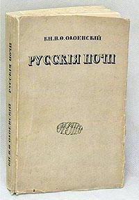 Краткое содержание рассказов Владимира Одоевского за 2 минуты