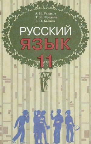 Краткое содержание Лиханов Высшая Мера за 2 минуты пересказ сюжета