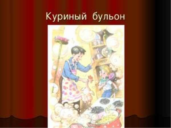 Краткое содержание рассказов Виктора Некрасова за 2 минуты