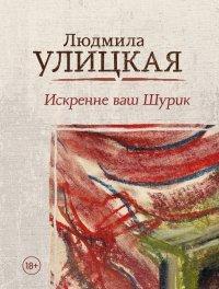 Краткое содержание Игрушечного дела людишки Салтыков-Щедрин за 2 минуты пересказ сюжета