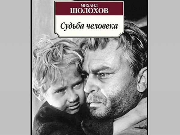 Краткое содержание Соколов Школа для дураков за 2 минуты пересказ сюжета