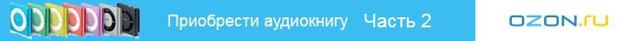 Краткое содержание рассказов Валентина Пикуля за 2 минуты