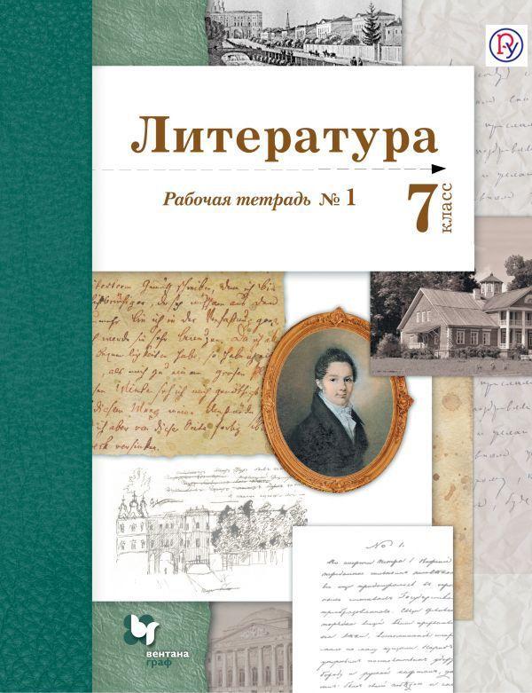 Краткое содержание Кавказский пленник Пушкина за 2 минуты пересказ сюжета