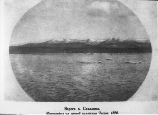 Краткое содержание Остров Сахалин Чехов за 2 минуты пересказ сюжета