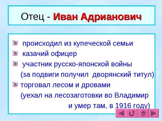 Краткое содержание рассказов Леонида Пантелеева за 2 минуты