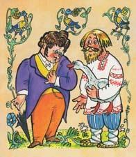 Краткое содержание Толстой Как мужик гусей делил за 2 минуты пересказ сюжета