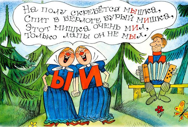 Краткое содержание Токмакова Аля, Кляксич и буква А за 2 минуты пересказ сюжета