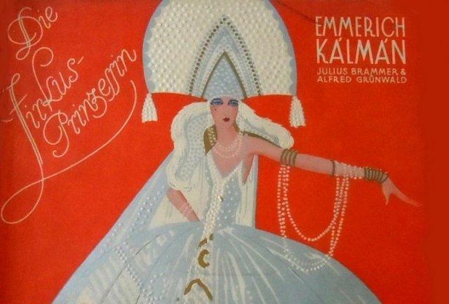Краткое содержание Оперетты Принцесса цирка (Мистер Икс) Кальмана за 2 минуты пересказ сюжета