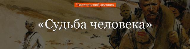 Краткое содержание Лукьяненко Чужая боль за 2 минуты пересказ сюжета