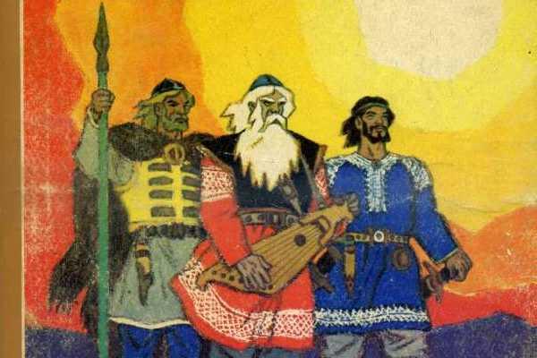 Краткое содержание эпоса Калевала (Карело-финский эпос) за 2 минуты пересказ сюжета
