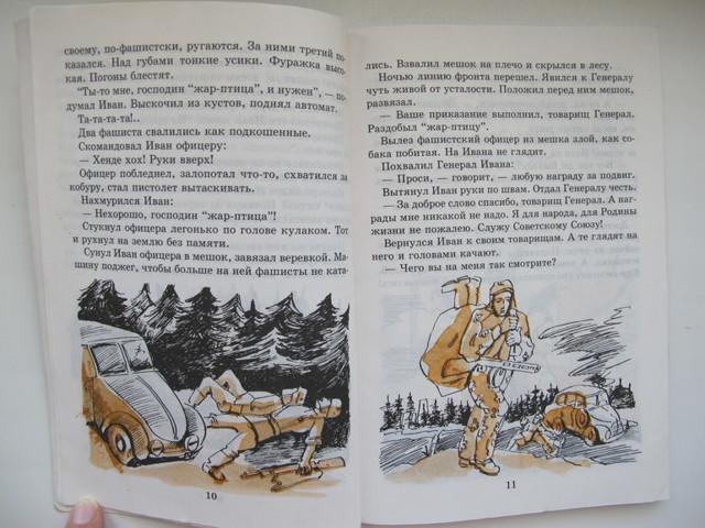 Краткое содержание Илья Туричин Крайний случай за 2 минуты пересказ сюжета
