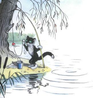 Краткое содержание сказки Кот-рыболов Сутеева за 2 минуты пересказ сюжета