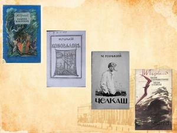 Краткое содержание произведений Горького за 2 минуты