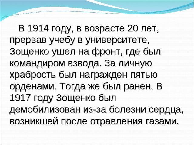 Краткое содержание Зощенко Трусишка Вася за 2 минуты пересказ сюжета