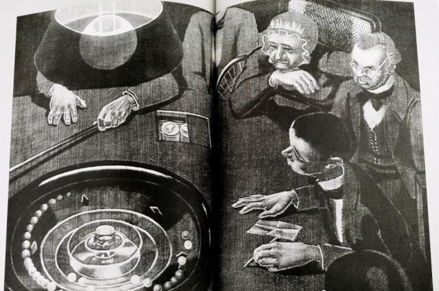 Краткое содержание Достоевский Записки из подполья за 2 минуты пересказ сюжета