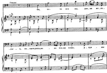 Краткое содержание Оперы Русалка Даргомыжского за 2 минуты пересказ сюжета