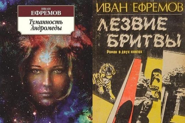 Краткое содержание рассказов Ивана Ефремова за 2 минуты