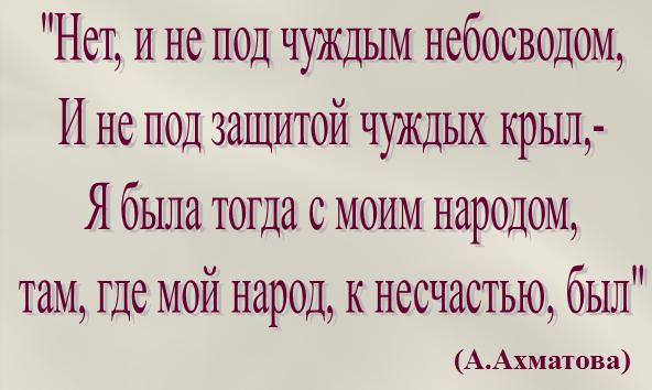 Краткое содержание Поэма без героя Ахматовой за 2 минуты пересказ сюжета