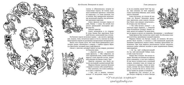 Краткое содержание рассказов Кира Булычёва за 2 минуты