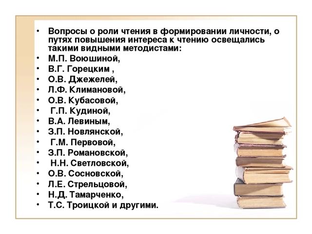 Краткое содержание Мамин-Сибиряк Приемыш за 2 минуты пересказ сюжета