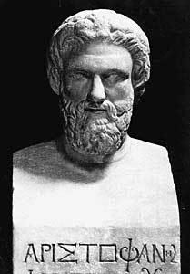 Краткое содержание Облака Аристофана за 2 минуты пересказ сюжета