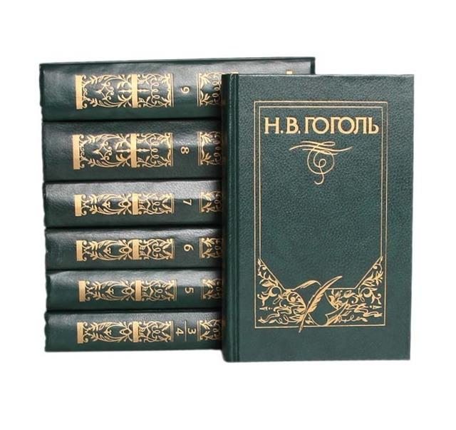 Мертвые души. История создания поэмы Гоголя кратко за 2 минуты пересказ сюжета
