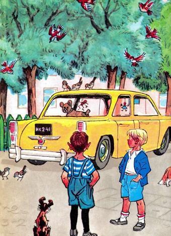 Краткое содержание Носов Автомобиль за 2 минуты пересказ сюжета