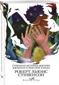 Краткое содержание Недреманное око Салтыков-Щедрин за 2 минуты пересказ сюжета