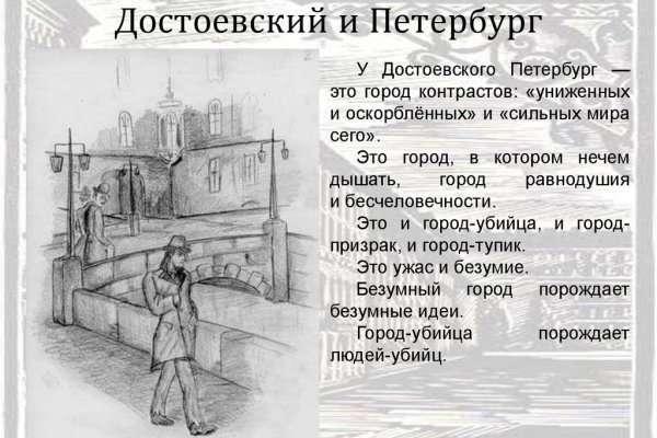 Краткое содержание рассказов Федора Достоевского за 2 минуты