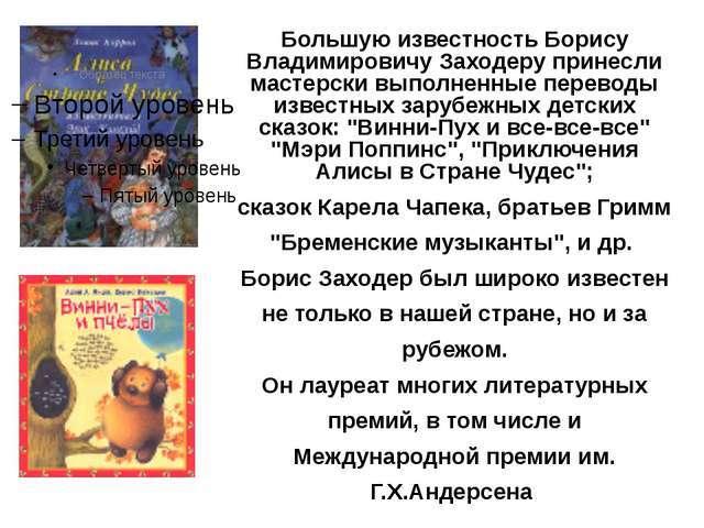 Краткое содержание Птичья школа стихотворения Заходер Борис за 2 минуты пересказ сюжета