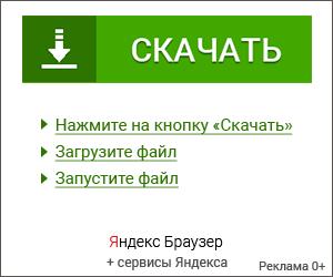 Краткое содержание Сказка Листопадничек Соколов-Микитов за 2 минуты пересказ сюжета