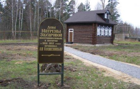 Краткое содержание рассказов Александра Солженицына за 2 минуты