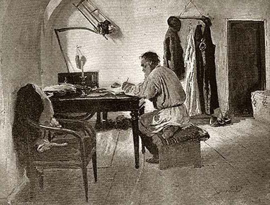 Краткое содержание Лев Толстой Юность за 2 минуты пересказ сюжета