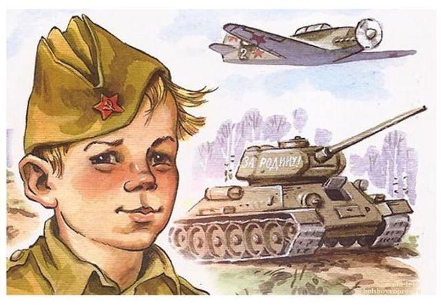 Краткое содержание Приставкин Солдат и мальчик за 2 минуты пересказ сюжета