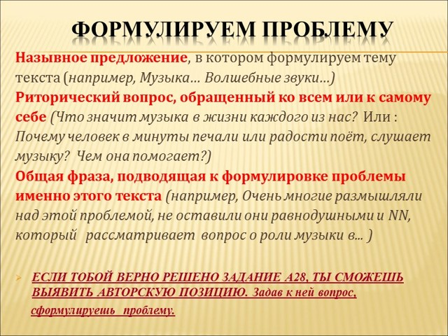 Краткое содержание Домский собор Астафьев за 2 минуты пересказ сюжета