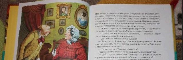 Краткое содержание Тургенев Муму за 2 минуты пересказ сюжета