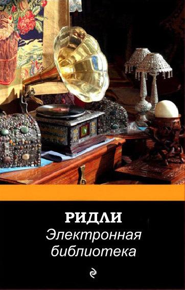 Краткое содержание Граф Калиостро Толстой за 2 минуты пересказ сюжета