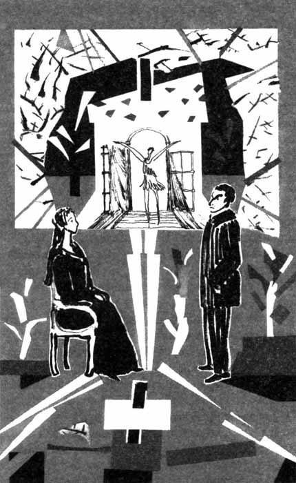 Краткое содержание Кузнецова Помощница ангела за 2 минуты пересказ сюжета
