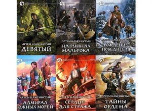 Краткое содержание рассказов Михаила Шолохова за 2 минуты