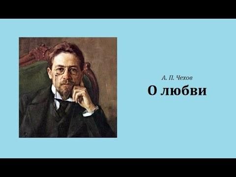 Краткое содержание Чехов Ионыч за 2 минуты пересказ сюжета