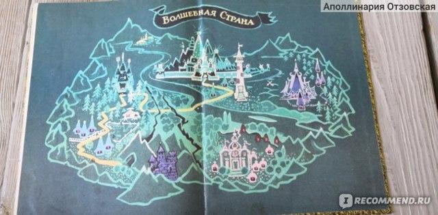 Краткое содержание Волков Тайна заброшенного замка за 2 минуты пересказ сюжета