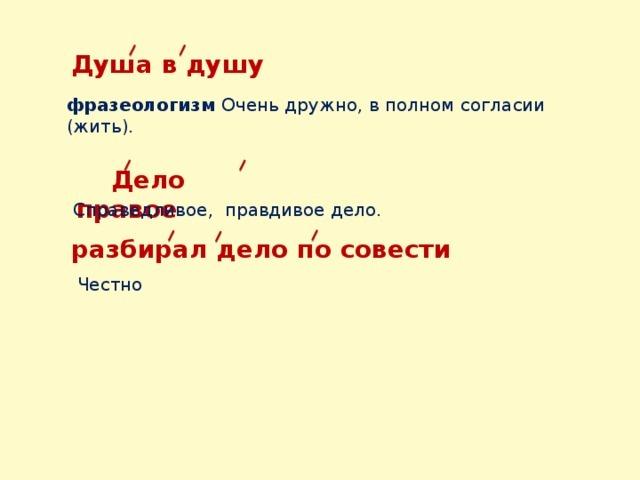 Краткое содержание Сказка про Воробья Воробеича, Ерша Ершовича и весёлого трубочиста Яшу Мамин-Сибиряк за 2 минуты пересказ сюжета