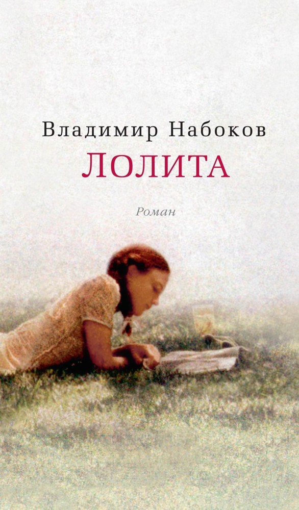 Краткое содержание рассказов Набокова за 2 минуты