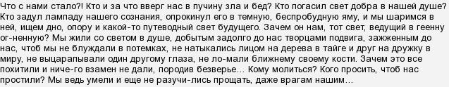 Краткое содержание Астафьев Веселый солдат за 2 минуты пересказ сюжета