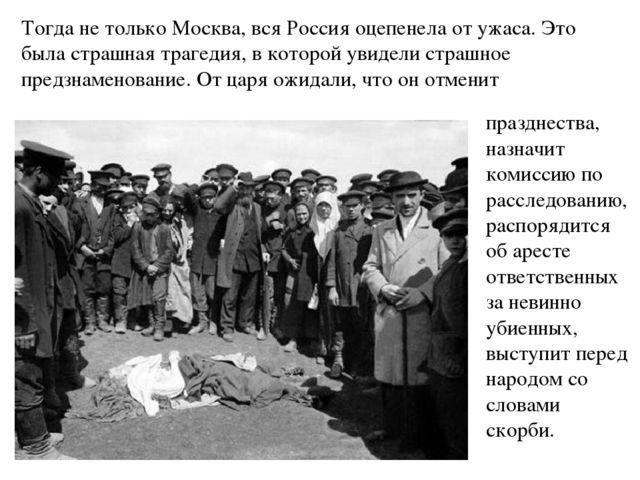 Краткое содержание Утоли моя печали Васильева за 2 минуты пересказ сюжета