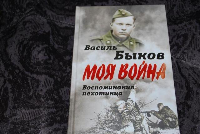 Краткое содержание В списках не значился Васильева за 2 минуты пересказ сюжета
