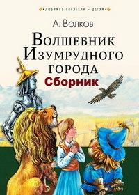 Краткое содержание Хранитель древностей Домбровский за 2 минуты пересказ сюжета
