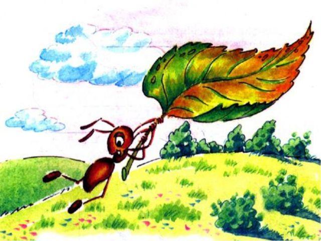 Краткое содержание Приключения муравьишки Бианки за 2 минуты пересказ сюжета