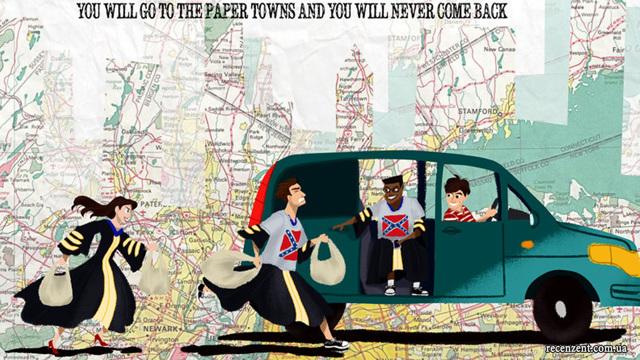 Краткое содержание Грин Бумажные города за 2 минуты пересказ сюжета